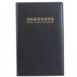 富得快(Fudek)700 增值税专用发票夹/票据夹 4个内页 黑色