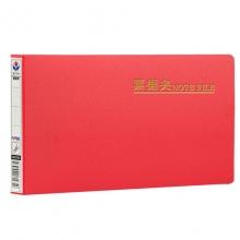 富得快(Fudek)F203 强力票据夹/发票夹/单据夹 红色