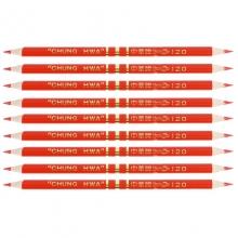 中华(GHUNG HWA)120 HB 全红双头铅笔/红色铅芯/彩色铅笔/特种铅笔 10支装