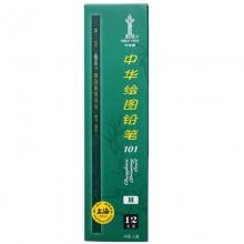 中华(GHUNG HWA)101 H 木制绘图铅笔/素描美术书写铅笔 12支/盒