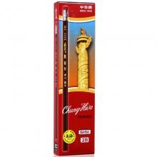 中华(GHUNG HWA)6151 2B 经典红黑抽条书写铅笔 带橡皮头 12支/盒