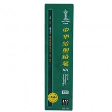 中华(GHUNG HWA)101 2H 木制绘图铅笔/素描美术书写铅笔 12支/盒