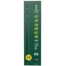 中华(GHUNG HWA)101 HB 木制绘图铅笔/素描美术书写铅笔 12支/盒