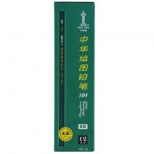 中华(GHUNG HWA)101 2B 木制绘图铅笔/素描美术书写铅笔 12支/盒