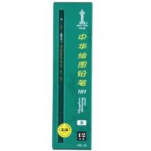 中华(GHUNG HWA)101 B 木制绘图铅笔/素描美术书写铅笔 12支/盒