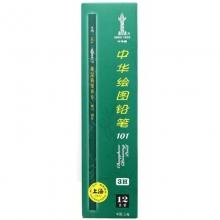 中华(GHUNG HWA)101 3H 木制绘图铅笔/素描美术书写铅笔 12支/盒