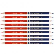 中华(GHUNG HWA)120 HB 红蓝双头铅笔/双色铅芯/彩色铅笔/特种铅笔 10支装