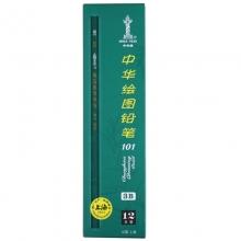 中华(GHUNG HWA)101 3B 木制绘图铅笔/素描美术书写铅笔 12支/盒