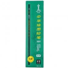 中华(GHUNG HWA)101 5H 木制绘图铅笔/素描美术书写铅笔 12支/盒