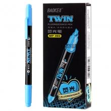 宝克(BAOKE)MP492 双头荧光笔/重点醒目标记笔 12支/盒 蓝色