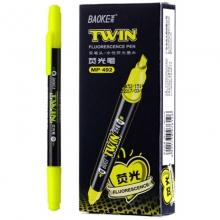宝克(BAOKE)MP492 双头荧光笔/重点醒目标记笔 12支/盒 黄色
