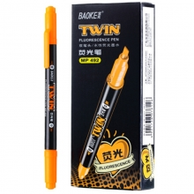 宝克(BAOKE)MP492 双头荧光笔/重点醒目标记笔 12支/盒 橙色