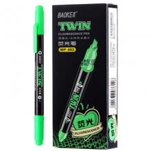 宝克(BAOKE)MP492 双头荧光笔/重点醒目标记笔 12支/盒 绿色