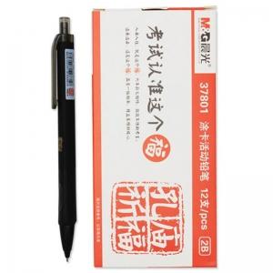 晨光(M&G)AMP37801 考试涂卡活动铅笔/自动铅笔孔庙祈福铅笔/2B涂卡笔 1.8mm(12支装)
